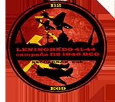 logo leningrado41 44