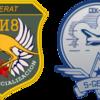 S-GERAT-2.png