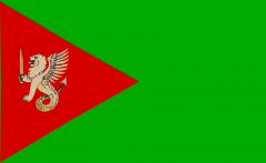 bandera_sultanato.png