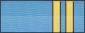 Soldado de Primera